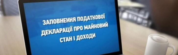 Комитет Рады хочет уголовно наказывать за ложь в декларации