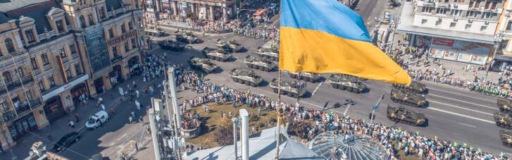Парад на День Незалежності України: як це було
