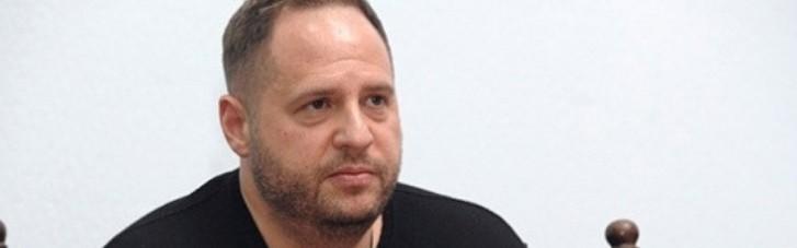 """Єрмак обіцяв іноземним послам, що главу """"Нафтогазу"""" виберуть на конкурсі"""