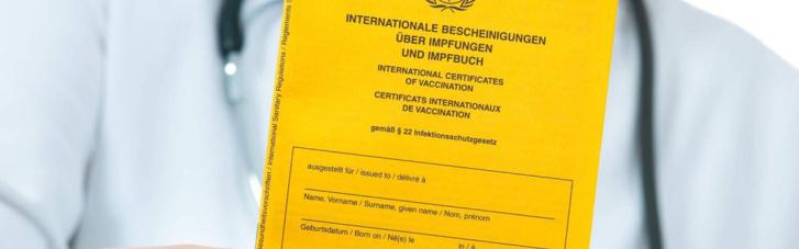 СНБО намерен жестче наказывать за подделку COVID-сертификатов