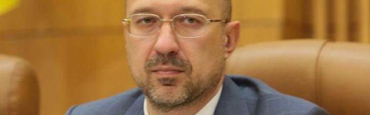 """Шмигаль сказав, чи вплинуло звільнення глави правління """"Нафтогазу"""" на переговори з кредиторами"""
