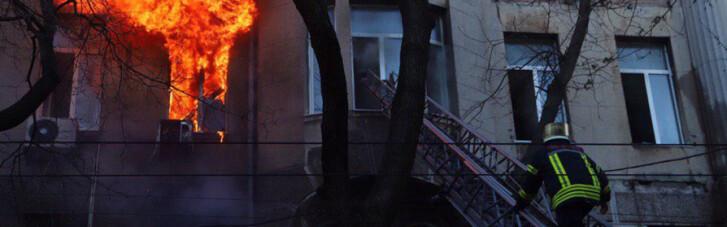 В Одессе горит экономический колледж, постадали минимум 10 человек (ФОТО)