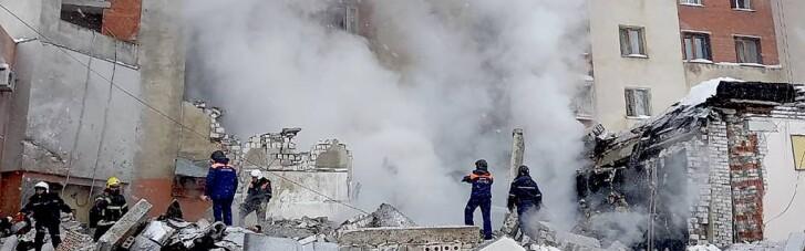 Потужний вибух стався в Нижньому Новгороді, під завалами знаходяться люди (ВІДЕО)
