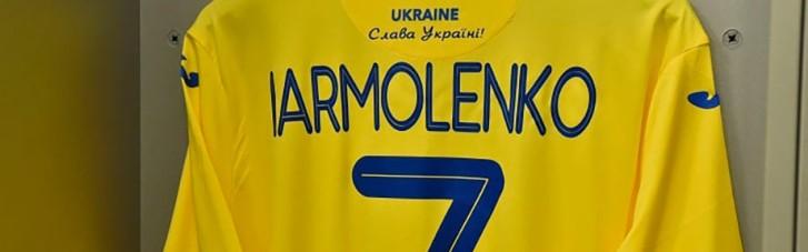 Сотрудники Посольства США в Киеве надели форму сборной Украины по футболу (ФОТО)