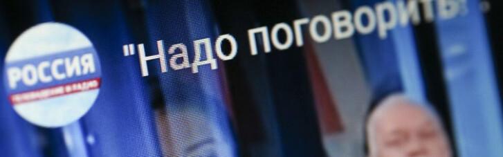Не треба говорити. Чому скасований телеміст спрацював так, як хотіли в Москві