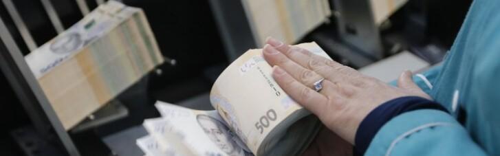 Розбір бюджету-2021. Як країна буде весь рік працювати, щоб залізти в нові борги