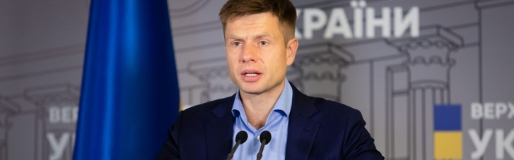 ПАРЄ остаточно забракувала кандидатів в судді ЄСПЛ від України, — нардеп