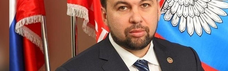 """Пушилін дав зрозуміти, що """"ДНР"""" відкриє КПВВ ще дуже нескоро"""