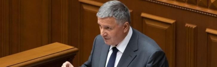 7 лет на посту. Чем запомнится Аваков в кресле министра внутренних дел