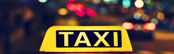 В Киеве поймали таксиста с партией наркотиков (ФОТО)