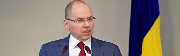 Україна вийшла на пік захворюваності на COVID-19, — очільник МОЗ