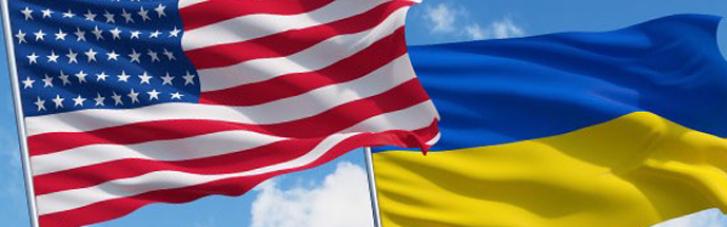 Україна відкриває четверте генконсульство у США