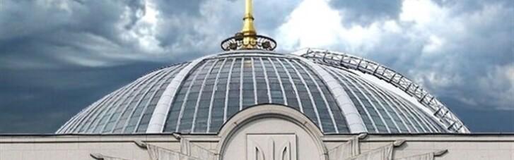 Разумков призначив третє за тиждень позачергове засідання Ради