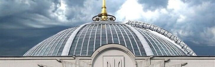 Разумков назначил третье за неделю внеочередное заседание Рады