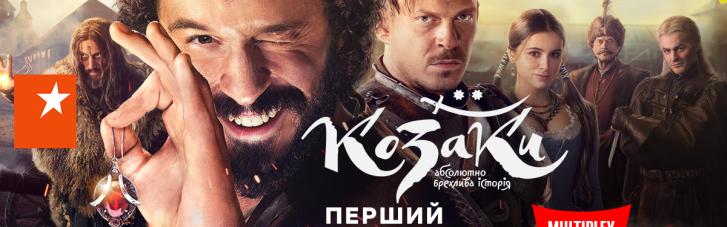 Впервые в истории украинского телевидения сериал от ICTV покажут в  кинотеатрах