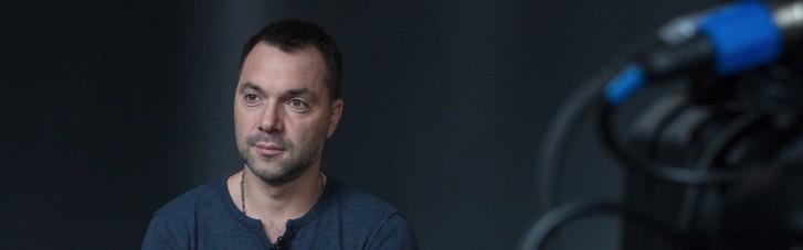 Арестович признался в инфантилизме команды Зеленского. Как на Банковой косплеят Кучму