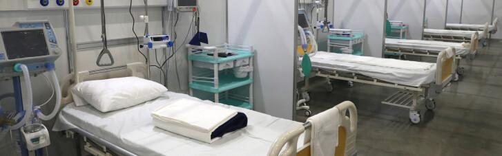 """У Львові для """"коронавірусних"""" відкриють два тимчасових госпіталя"""