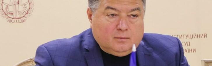 Крим та інтереси: НАЗК склало на главу КСУ Тупицького два протоколи