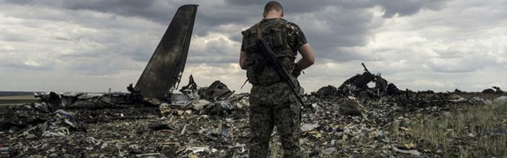 Нидерланды подают иск в ЕСПЧ против России в деле МН17