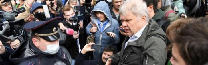 """""""Иноагенты"""": в Москве прошла акция за свободу СМИ"""