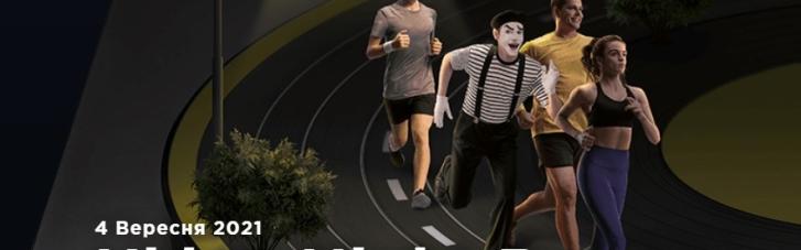 Рух на Подолі перекриють через пробіжку таксистів-бетменів