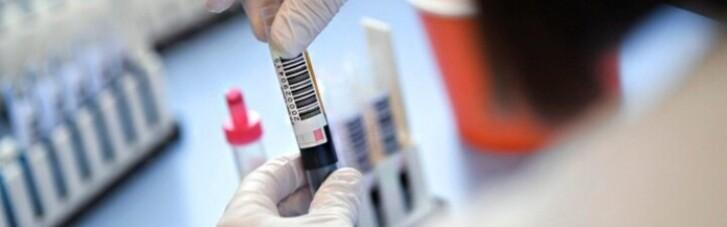 "Эстония вводит жесткий карантин из-за ""британского штамма"" коронавируса"