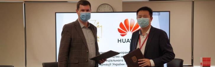 Опасная многовекторность и Huawei. Как Киев хоронит отношения с США и Британией