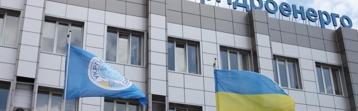 """Кабмін оголосив незадовільною роботу """"Укргідроенерго"""", незважаючи на рекордний прибуток"""