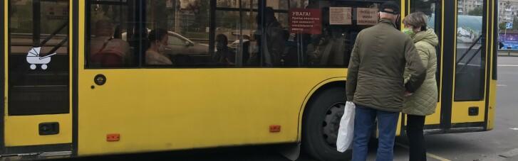 Карантин у Києві: як отримати спецперепустку в громадський транспорт