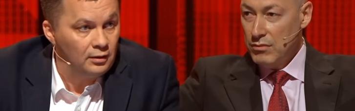 """""""Жовтий"""" Гордон і """"дебіл"""" Милованов у прямому ефірі влаштували дивну суперечку (ВІДЕО)"""