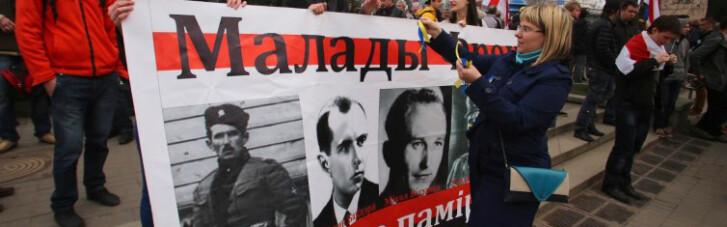 Угроза Беларуси. Почему в 2019-м Лукашенко испугался Бандеры