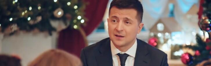 Социологи выяснили отношение украинцев к новогоднему ролику Зеленского