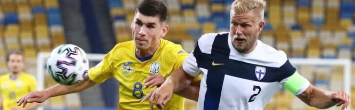 Украина потеряла очки в матче с Финляндией (ВИДЕО)