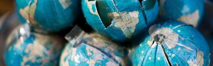 Кінець глобалізації. Коли світ розпадеться на кілька торгових імперій