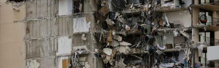 Обвалення будинку в Маямі: жертв вже 90, доля понад 30 осіб невідома