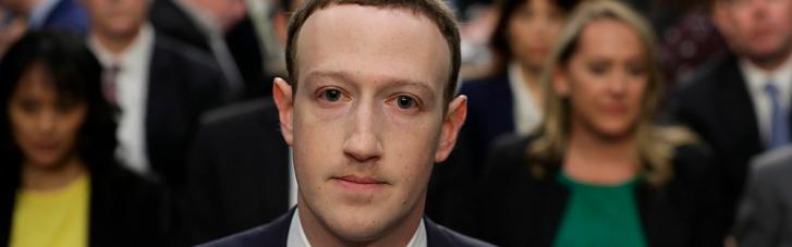 """""""Просто брехня"""": Цукерберг спростував звинувачення, що Facebook ставить прибуток вище безпеки"""