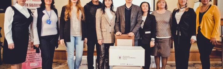 FAVBET Foundation и Минцифры превращают сельские библиотеки в цифровые хабы по всей Украине