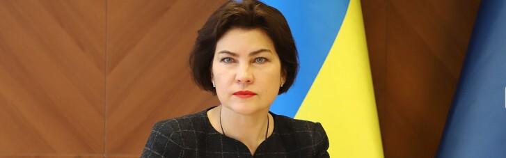 Венедіктова підписала підозри колишнім топменеджерам Приватбанку