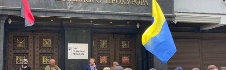 """Ветерани АТО вимагали від Генпрокурора покарати """"чорних"""" та """"сірих"""" експортерів українського зерна"""