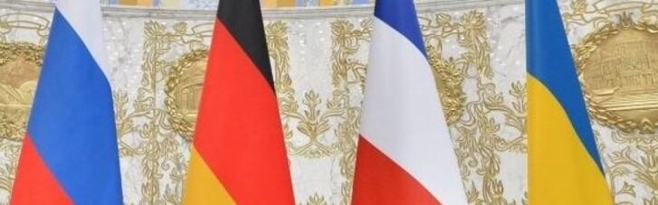 Росія пропонує змінити формат зустрічей нормандської четвірки