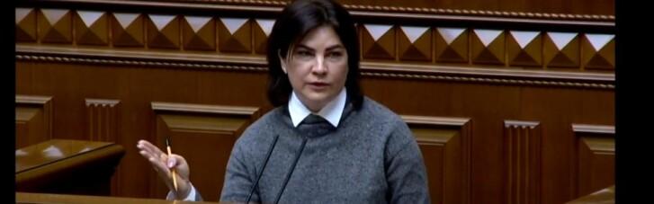 Венедиктова пообещала завершить основные дела Евромайдана до конца года