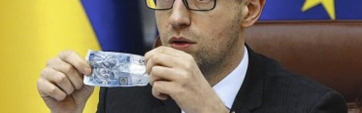Яценюк обманул чиновников повышением зарплат