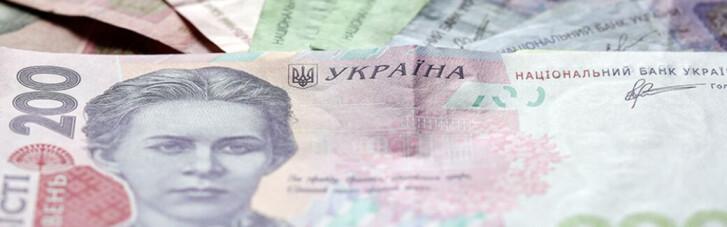 С сегодняшнего дня в Украине выросла минимальная зарплата и налоги