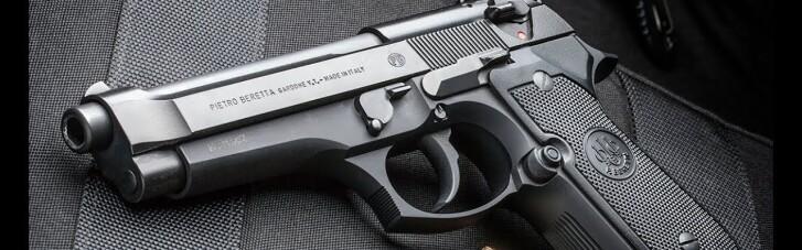 """""""Слуги"""" решили рассмотреть легализацию оружия"""