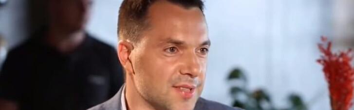 Арестович считает, что Украина потеряла Крым и часть Донбасса из-за желания вступить в НАТО