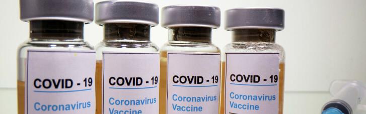 Італія припинила відвантаження COVID-вакцини для Австралії
