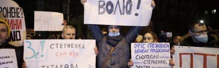 Десятки силовиків постраждали на акціях на підтримку Стерненко, — глава Нацполіції