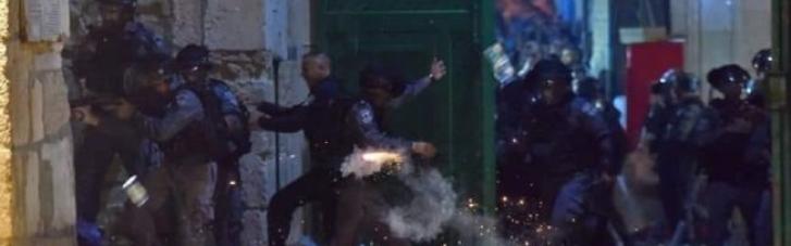 Конец Рамадана: в столкновениях на Храмовой горе в Иерусалиме пострадали сотни человек (ВИДЕО)