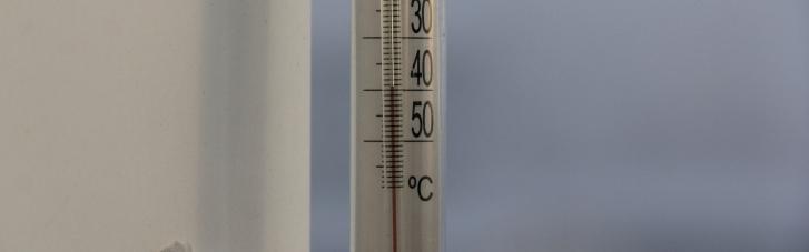 Синоптики не исключают, что через 20 лет в Украине не будет зимы