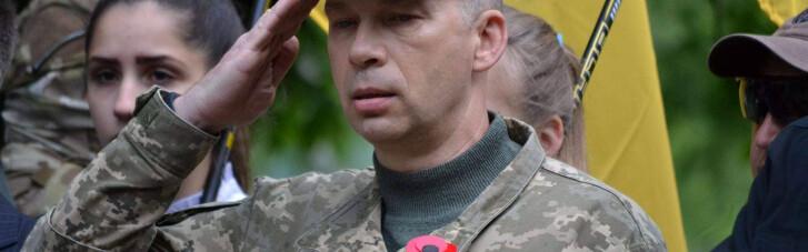 Ветеран Дебальцевської операції. Що відомо про новий командуючому ООС Олександрі Сырском